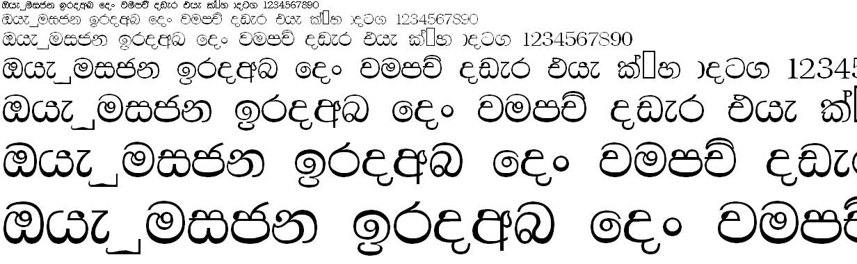 0Kdolu Sinhala Font