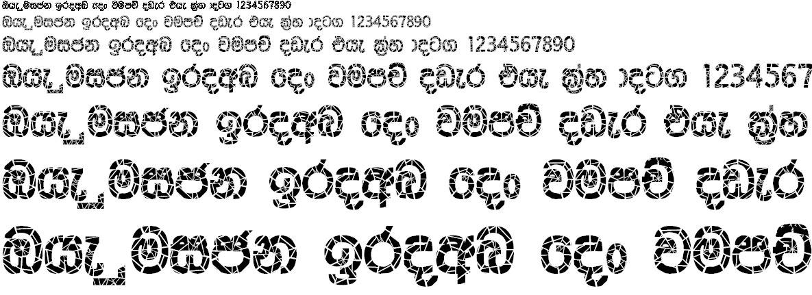4u Araliya Shatter Sinhala Font