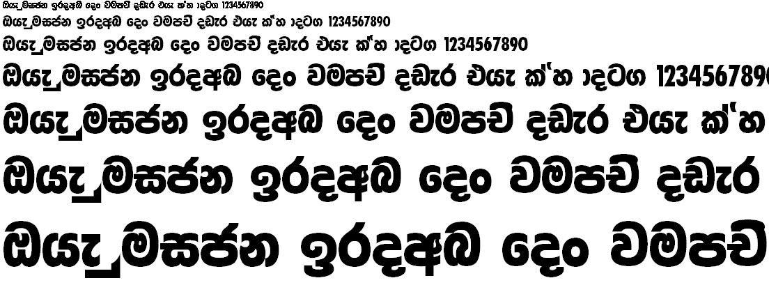 4u Basuru Sinhala Font