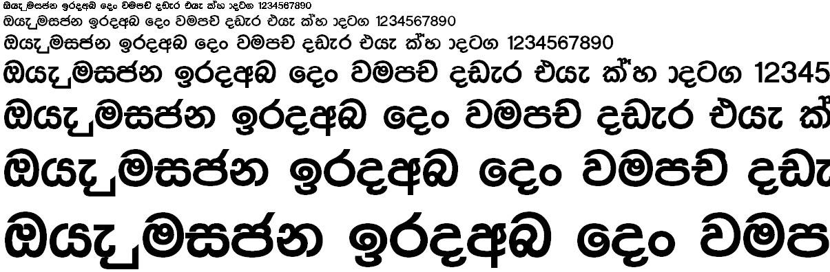 4u Ganganee Sinhala Font