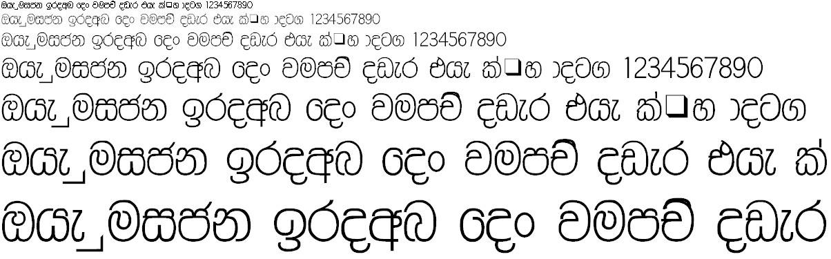 4u Sawana Sinhala Font