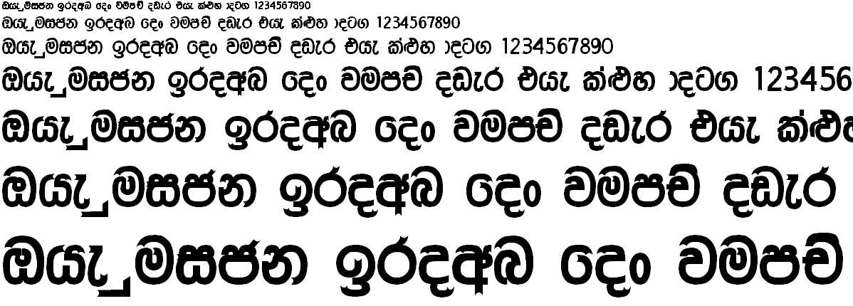 A Dilini Sinhala Font