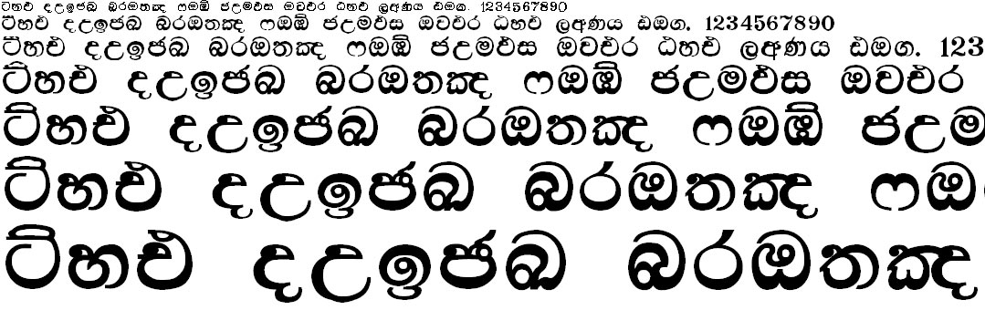 A Kandy New Supplement Sinhala Font