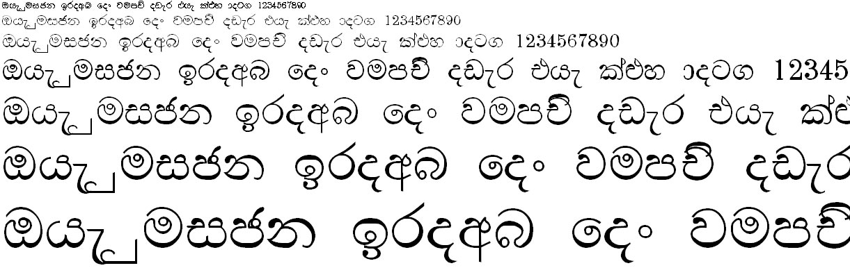 A Manel X Sinhala Font