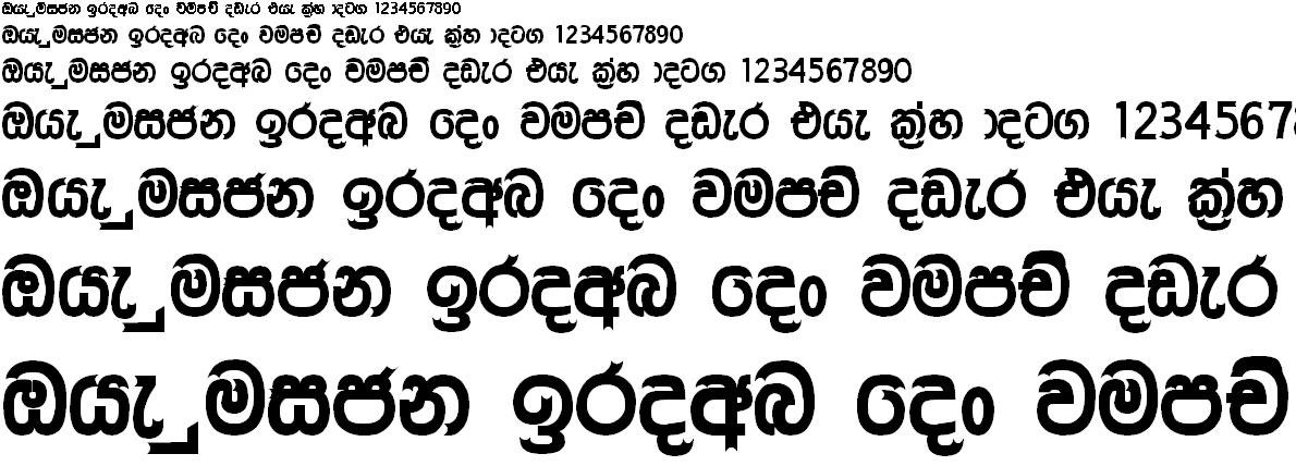 A Saman Sinhala Font