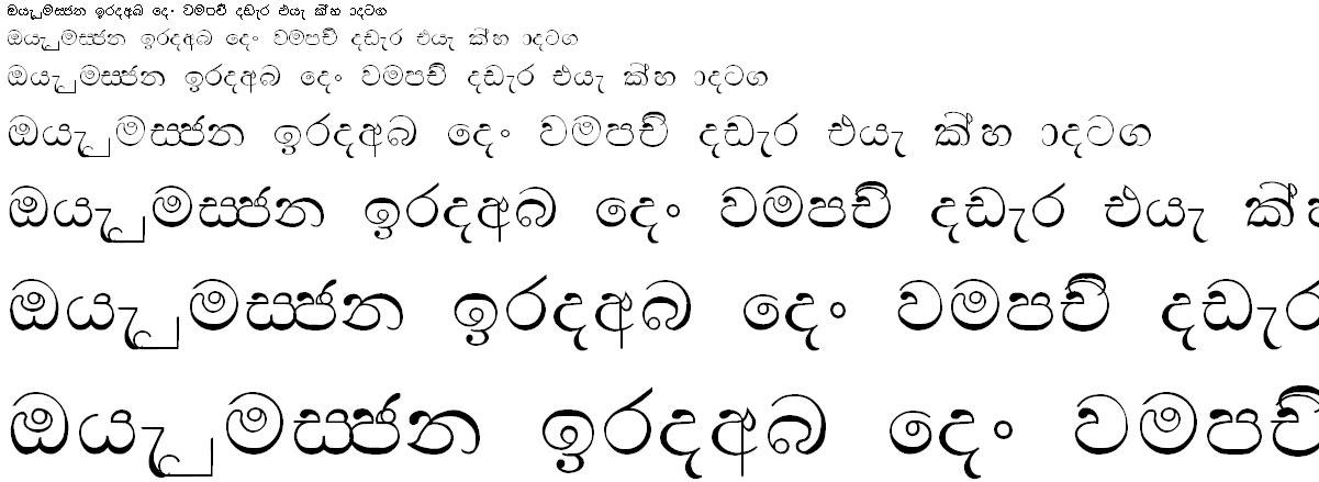 A Sinhala Apple Sinhala Font
