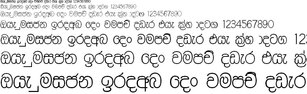 Aa Amali Sinhala Font