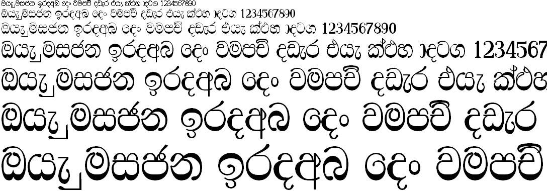 Aa Ridhma Sinhala Font