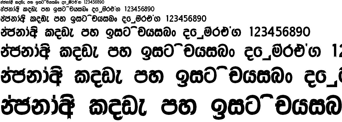 AH Erash Sinhala Font