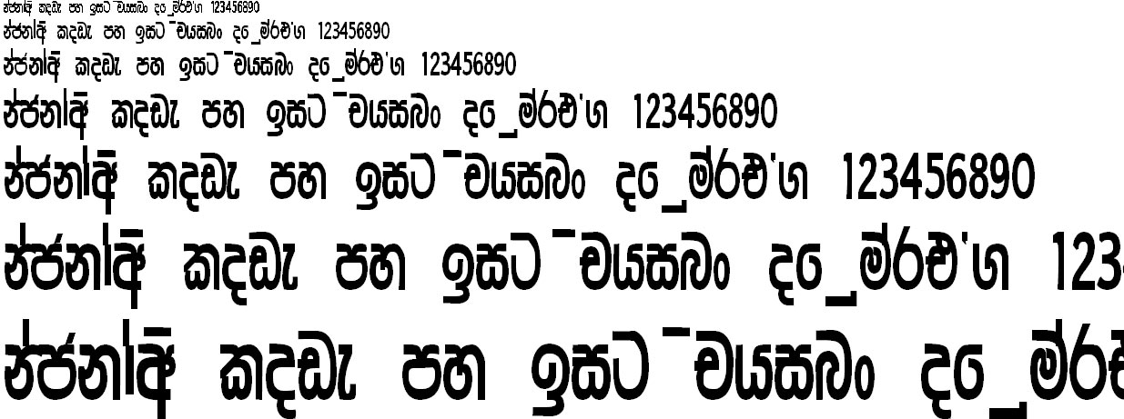 AH Fan Sinhala Font