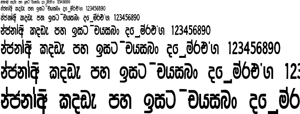 AH Fox Sinhala Font