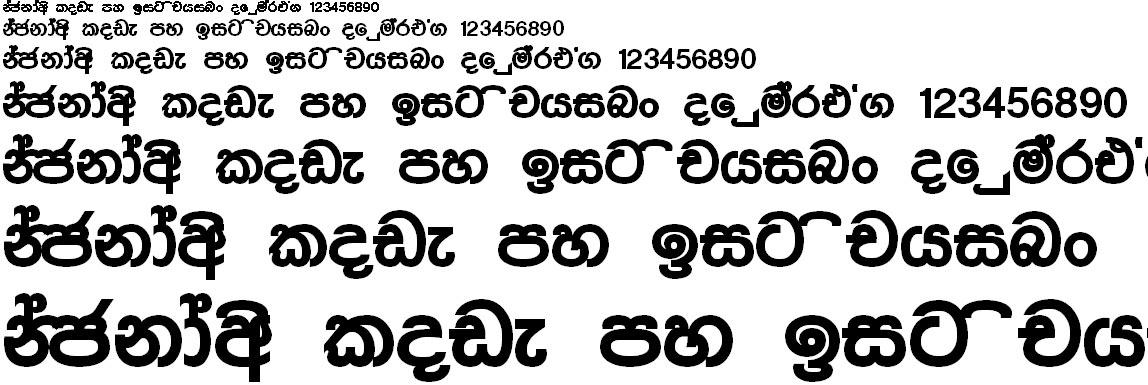 AH Hiru Sinhala Font
