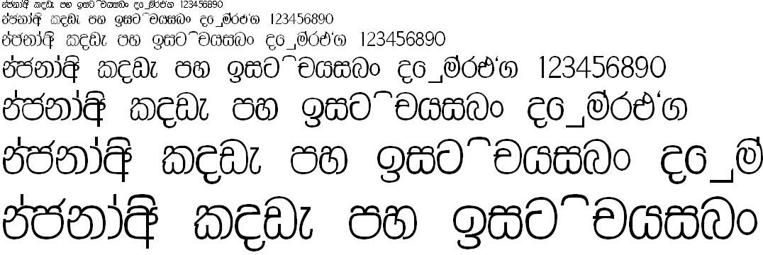 AH Jina Sinhala Font