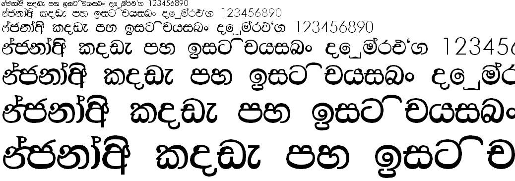 AH Lilie Sinhala Font