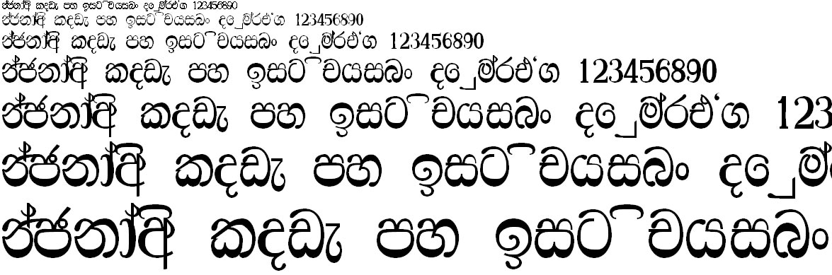 AH Melani Sinhala Font