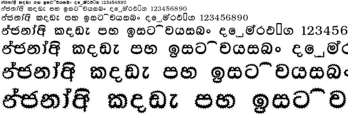 AH Piumi Sinhala Font