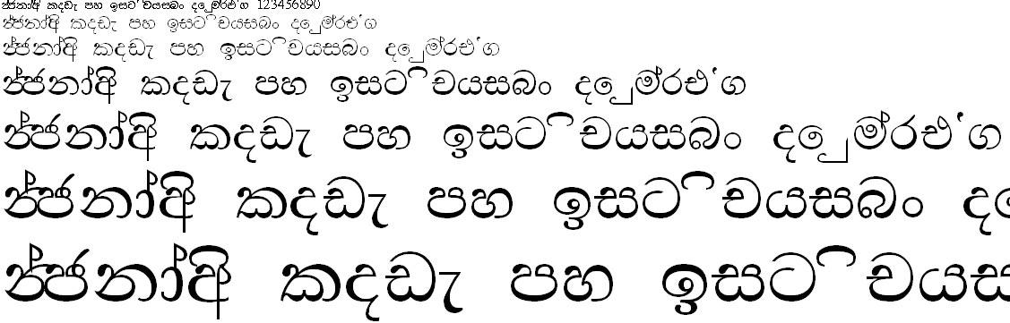 AH Ranjana Sinhala Font