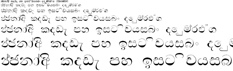 AH Suba Sinhala Font