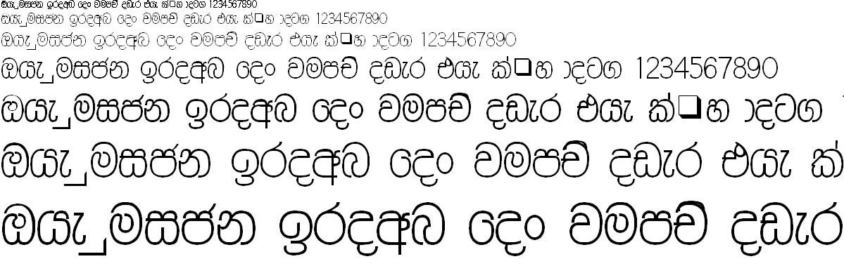 Amalee Plain Sinhala Font