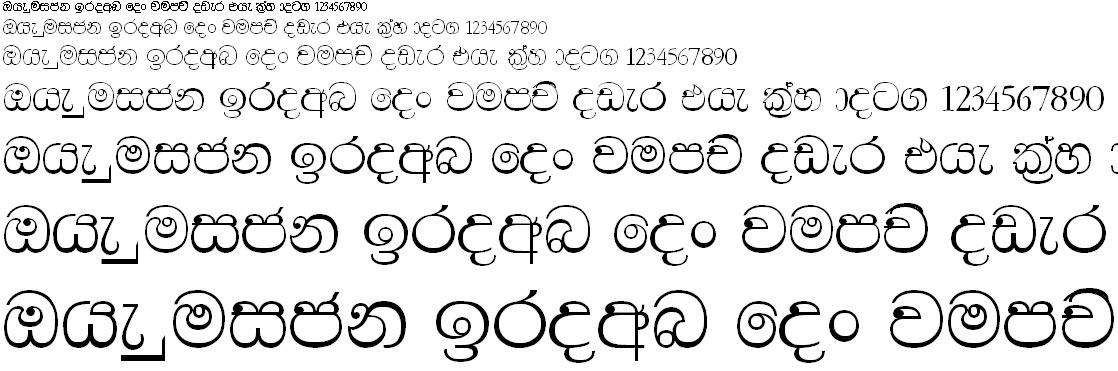 Amila Normal Sinhala Font