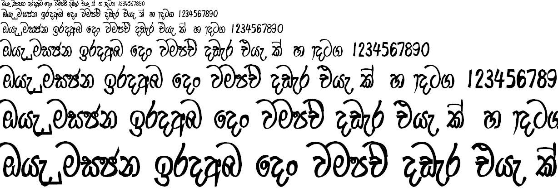 AMS Tharu Sinhala Font
