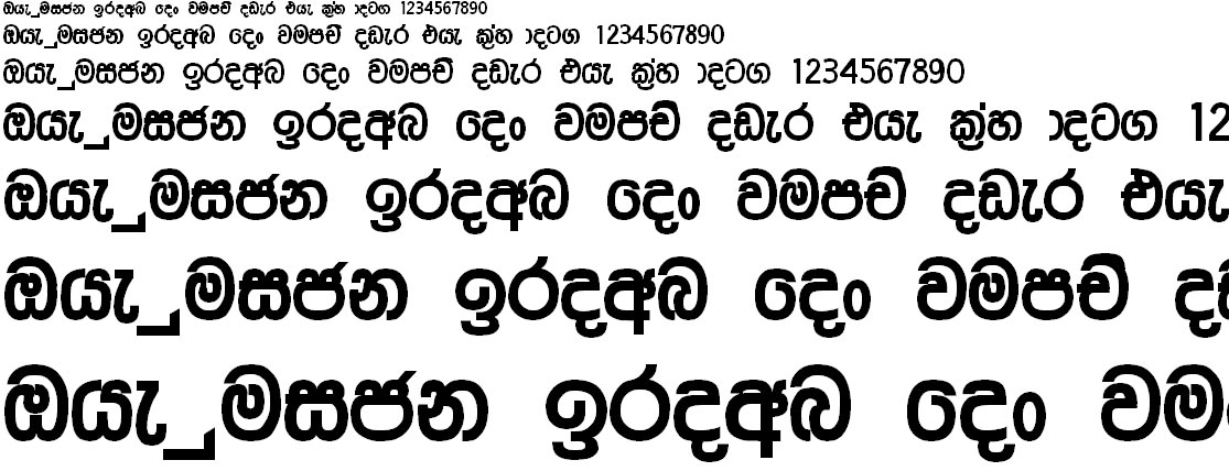 Ananda Heavy Sinhala Font