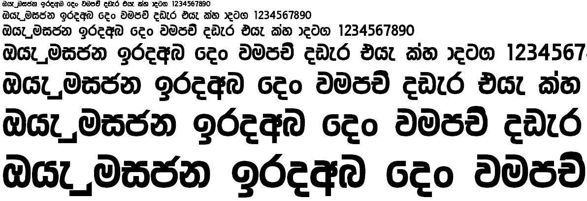 Ananda Ultra Bold Sinhala Font