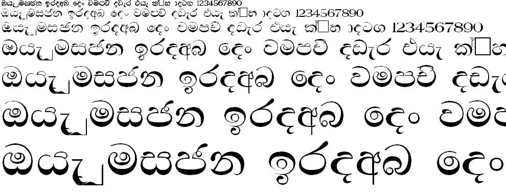 Anura Sinhala Font
