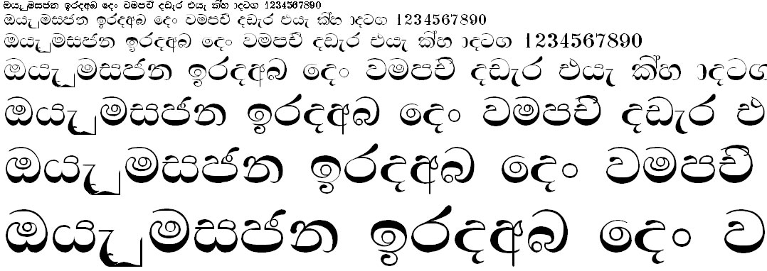 Anuradha Bold Sinhala Font