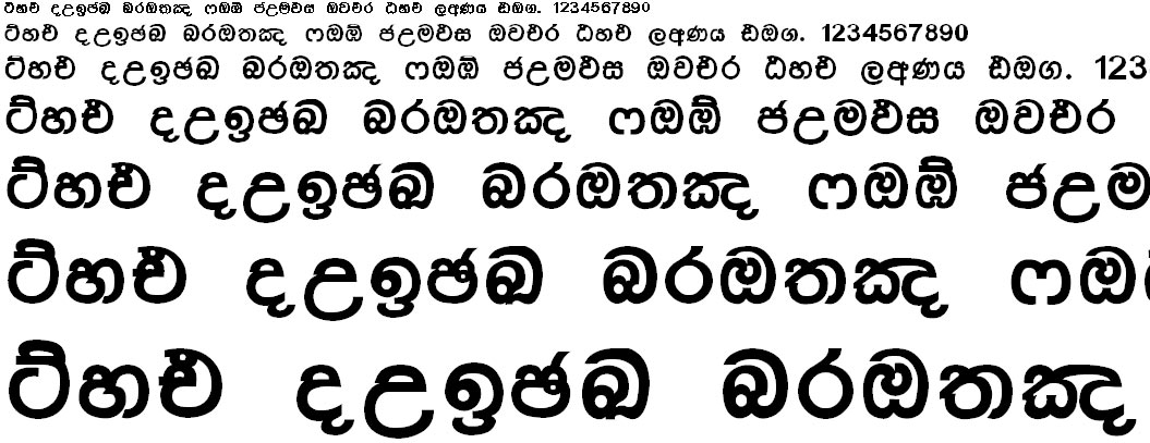 Anuradhapura Supplement Sinhala Font
