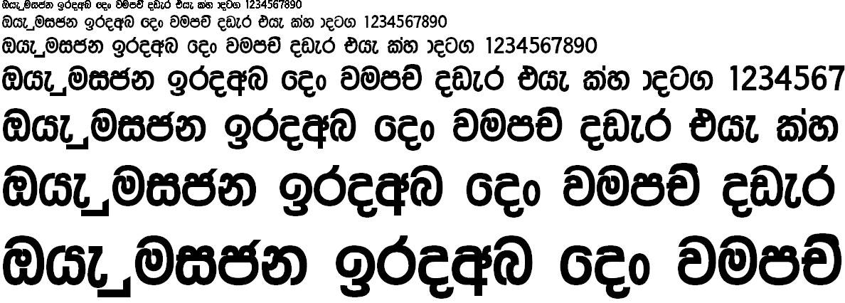 Aradana Sinhala Font