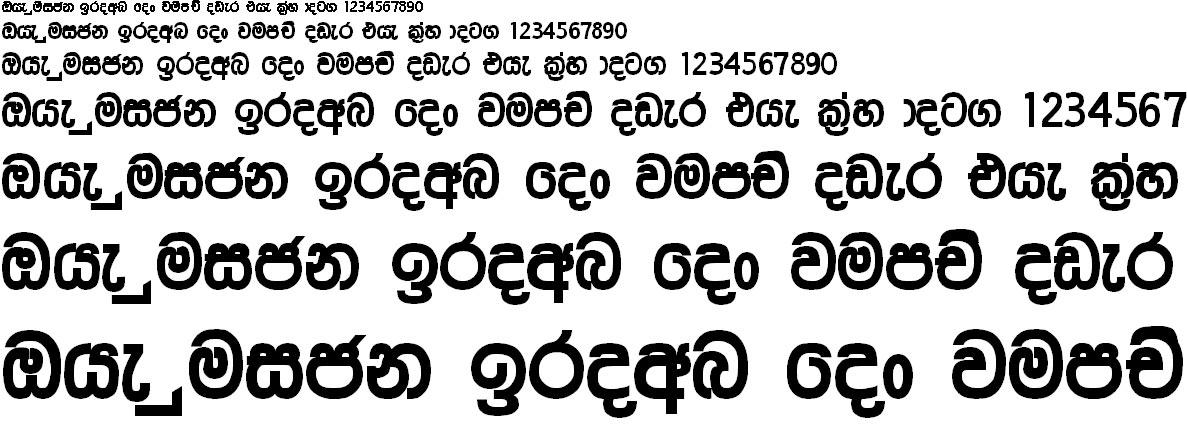 Aradhana Bold Sinhala Font