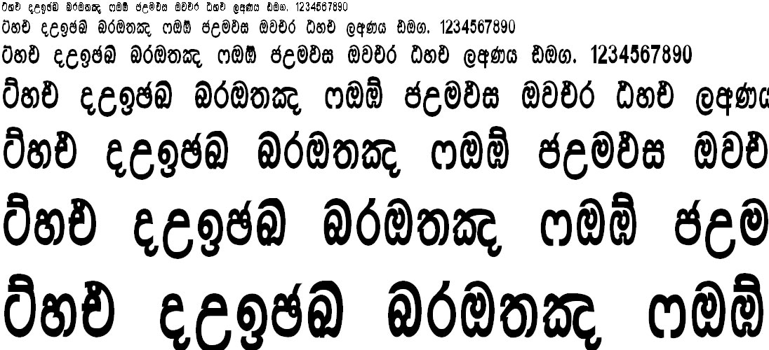 Asgiriya Supplement Sinhala Font