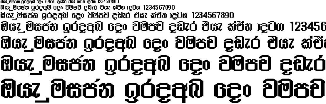 Bu Nilmi Sinhala Font