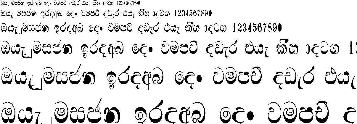 Damindu Tall Sinhala Font