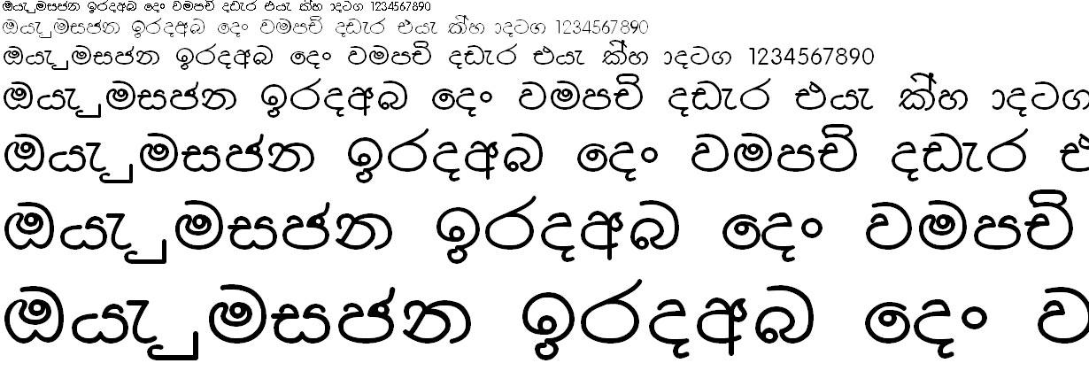Devanmini Future Sinhala Font