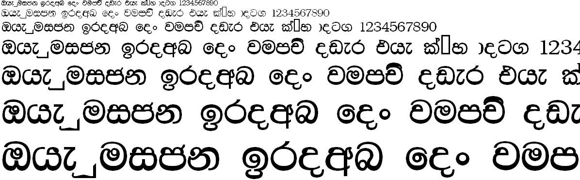 Dimuthu Sinhala Font