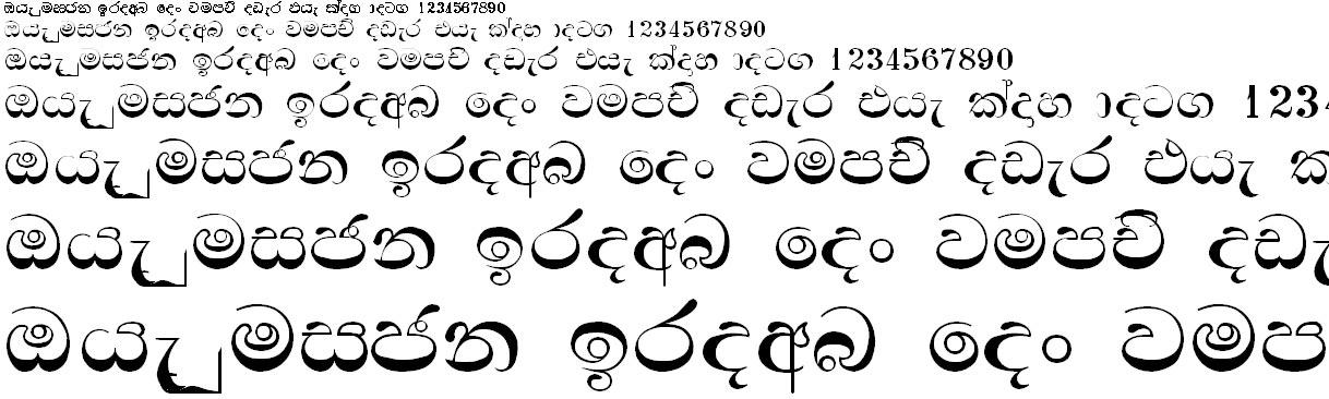 DS Anurada 2 Sinhala Font