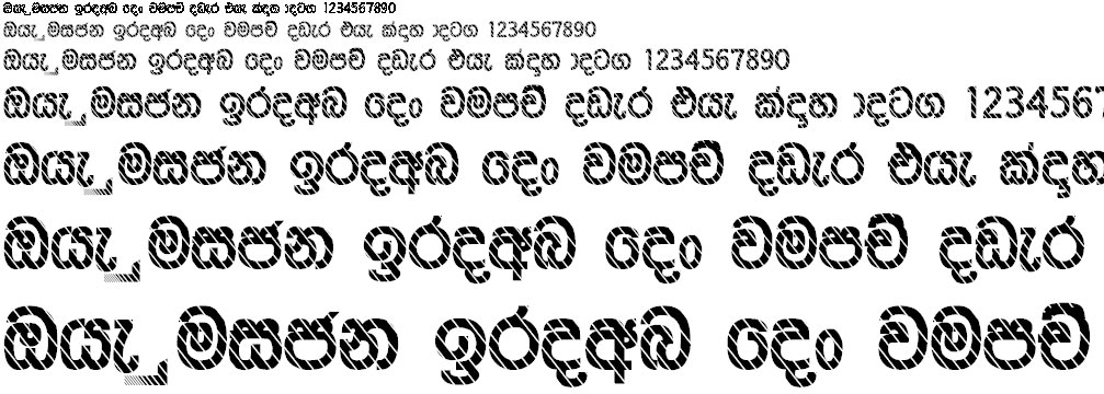 DS Araliya AT Stripe Sinhala Font