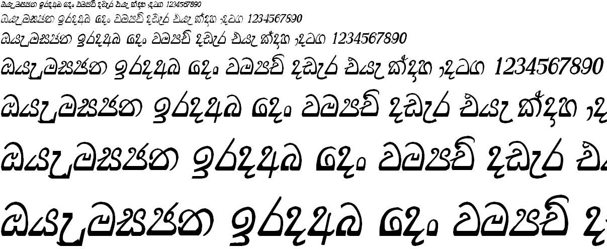 DS Bursh Sinhala Font