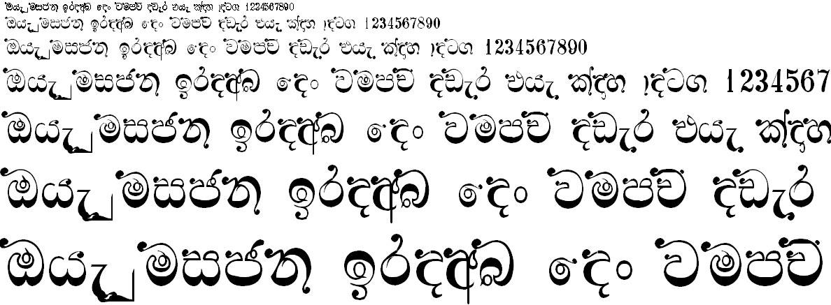 DS Mano Sinhala Font
