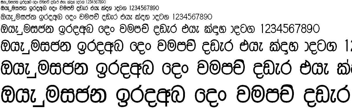 DS Satsara Sinhala Font