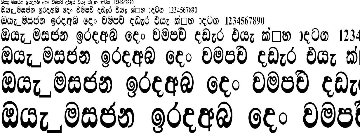DL Anupama Sinhala Font