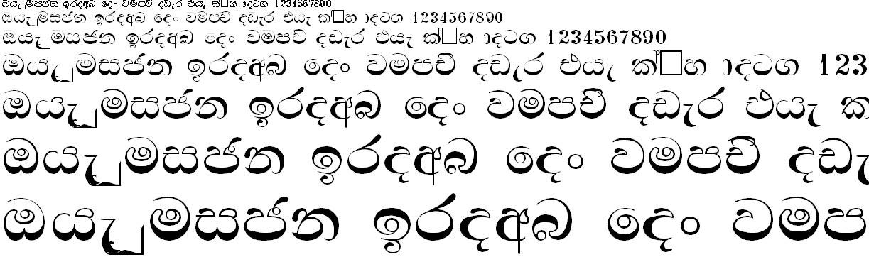 DL Anurada Sinhala Font