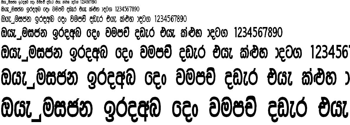 DL Araliya Co Sinhala Font