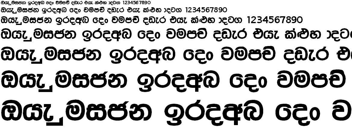 DL Araliya Ex Sinhala Font