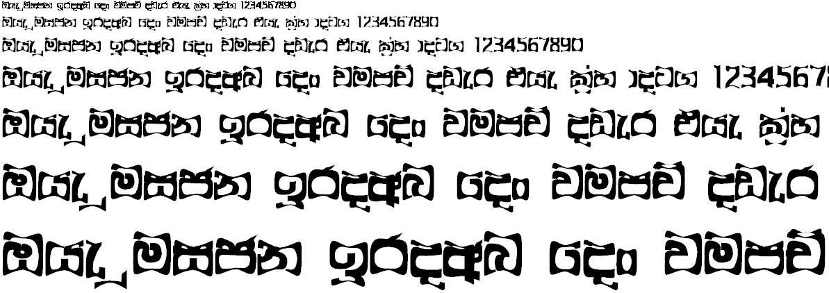 DL Araliya Warp Sinhala Font
