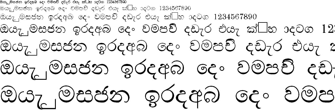 DL Badra Bold X Sinhala Font