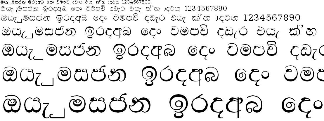 DL Divani N Sinhala Font