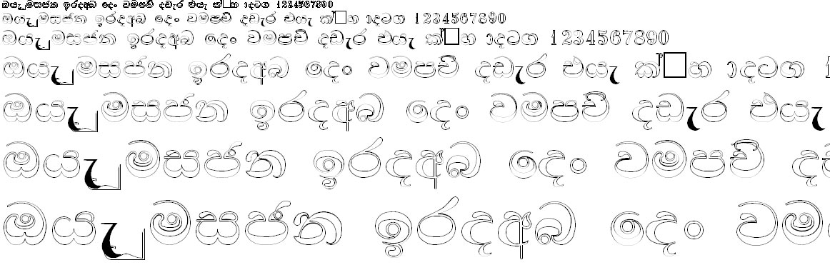 DL Harini Sinhala Font